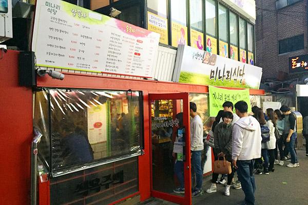 韩国弘大超级好吃又经济实惠的美食店汇总2