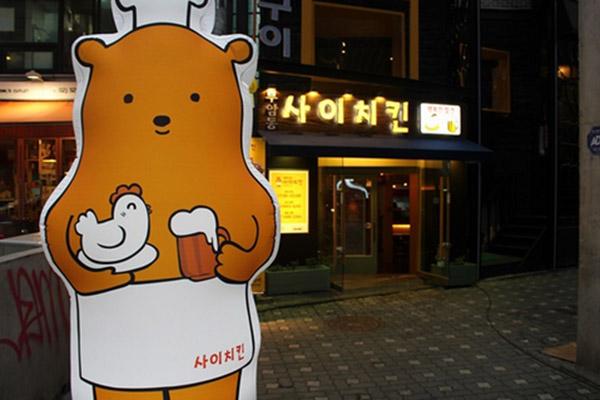 韩国弘大超级好吃又经济实惠的美食店汇总5