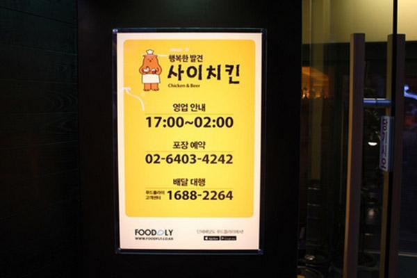 韩国弘大超级好吃又经济实惠的美食店汇总7