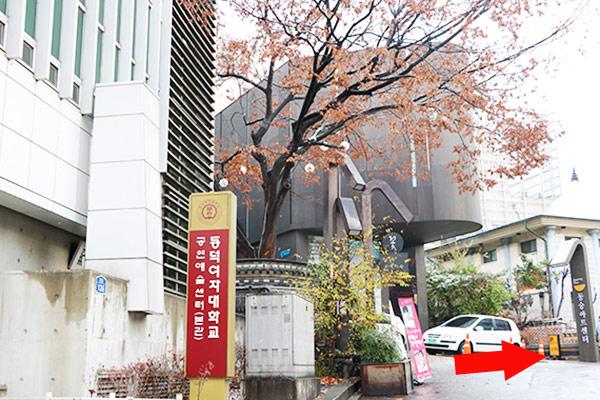 韩国新安东炖鸡46