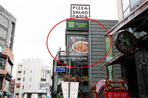 韩国新安东炖鸡49
