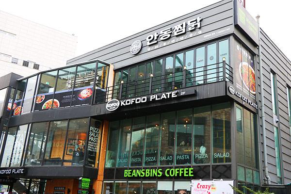 韩国新安东炖鸡1