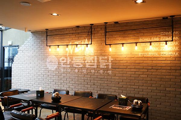 韩国新安东炖鸡31