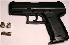 hk p2000 9mm (2).jpg