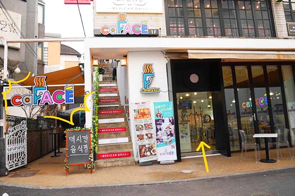 韩国弘大可以打印照片的caFACE咖啡2