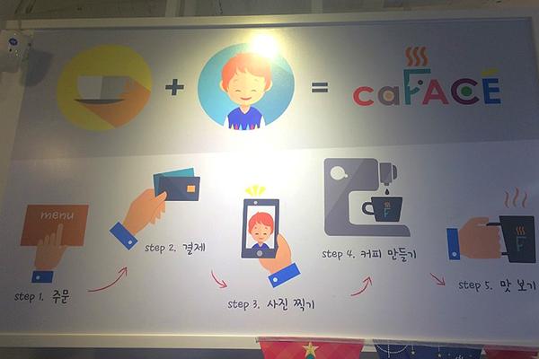 韩国弘大可以打印照片的caFACE咖啡5