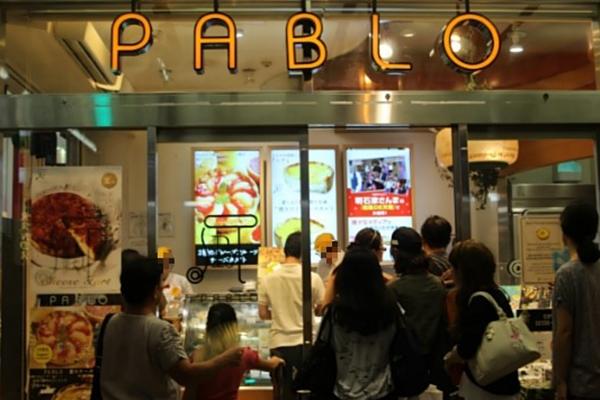 江南Pablo芝士蛋挞2