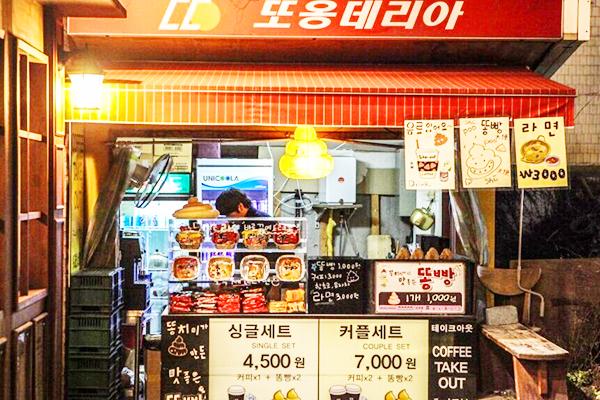 韩国仁寺洞人气小吃十大推荐22