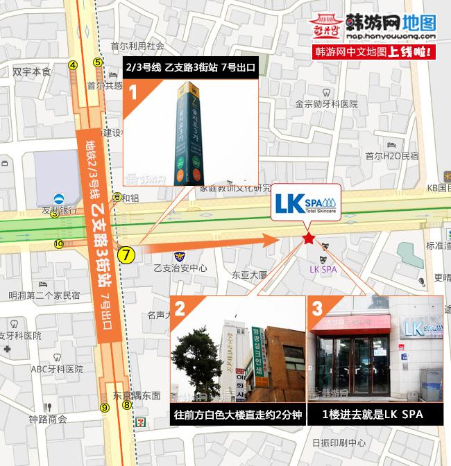 LK-SPA路線圖160107.jpg