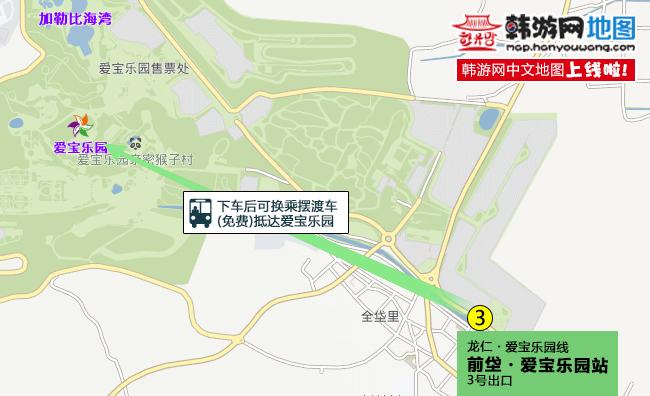 愛寶樂園路線圖20160104.jpg
