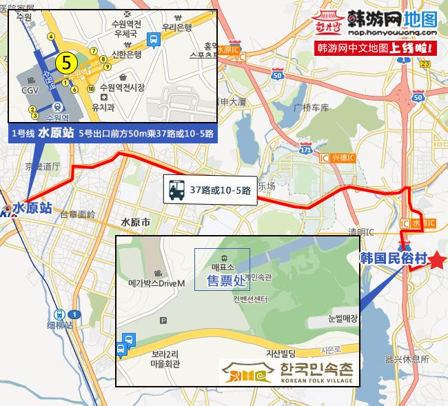 韩国民俗村路线图160107.jpg