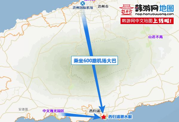 从济州国际机场 从机场搭乘600路机场大巴