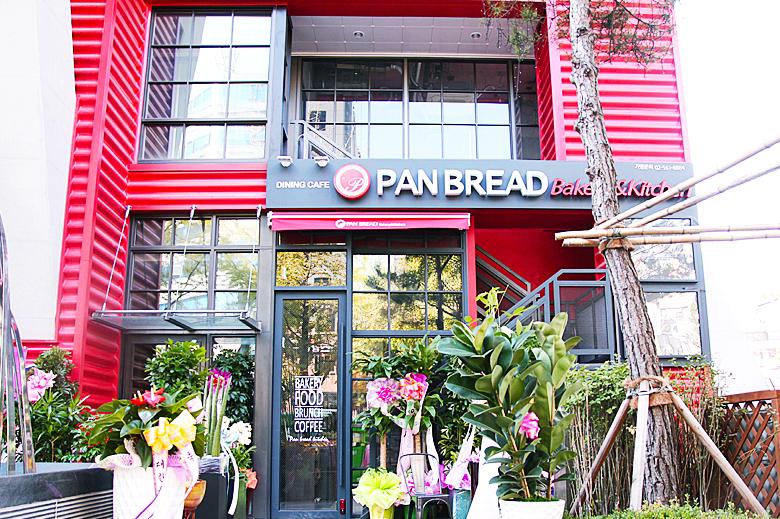 新村pan bread 西式料理_韩国美食_韩游网