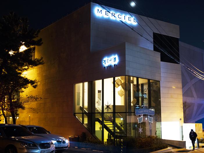 釜山MERCIEL西餐廳_韓國美食_韓遊網
