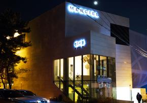 釜山MERCIEL西餐厅