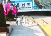 韩国首尔龙山站(地铁站,火车站)