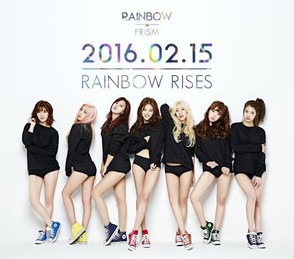 """rainbow新专辑预告海报 """"下衣失踪""""玩性感-韩国明星"""