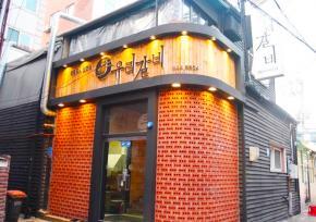 水踰琉璃排骨韩式烤肉店