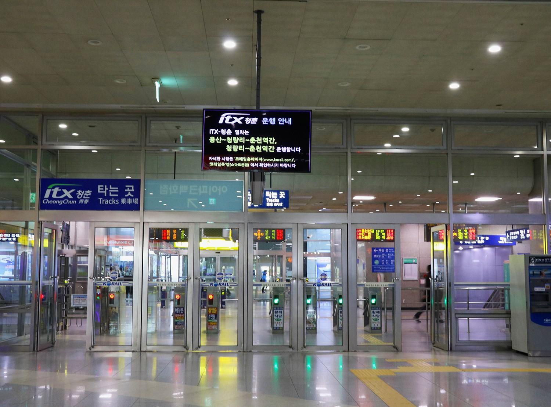 离广州火车站最近的地铁站名叫什么