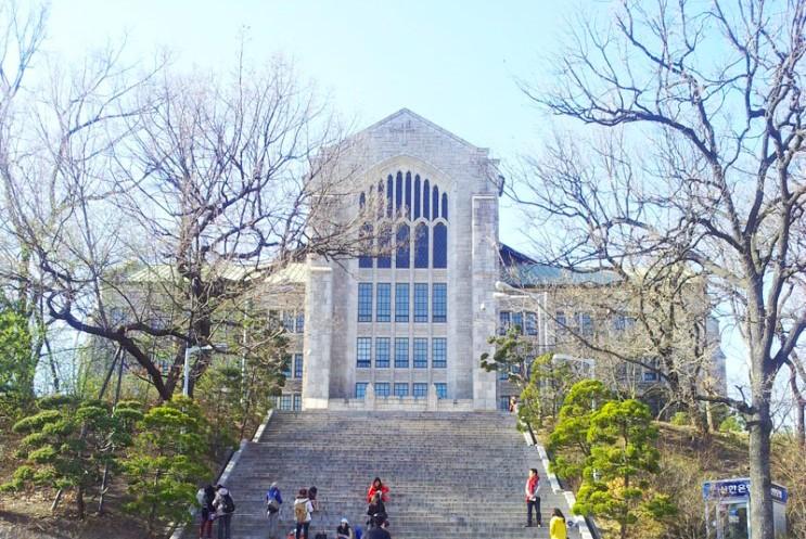2016春天最美大学首尔地区BEST5 7