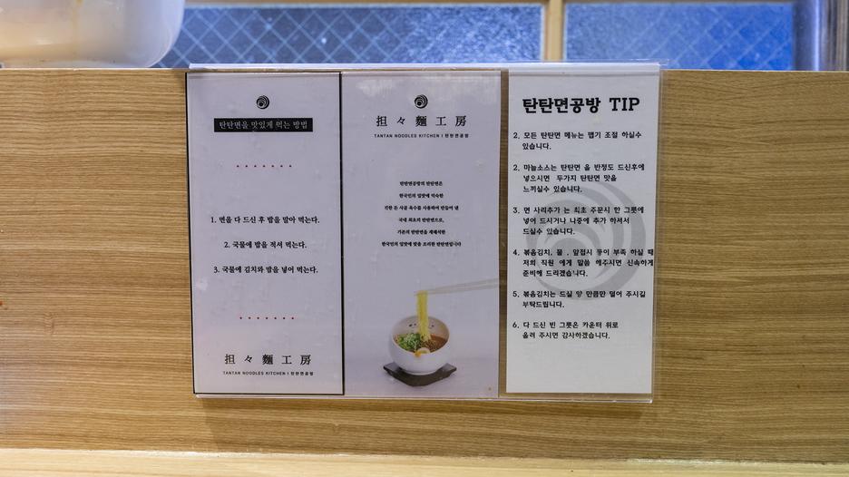 首尔弘大担担面美食工坊_韩国美食_韩游网