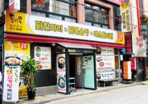 首尔大学丰年玉韩式料理