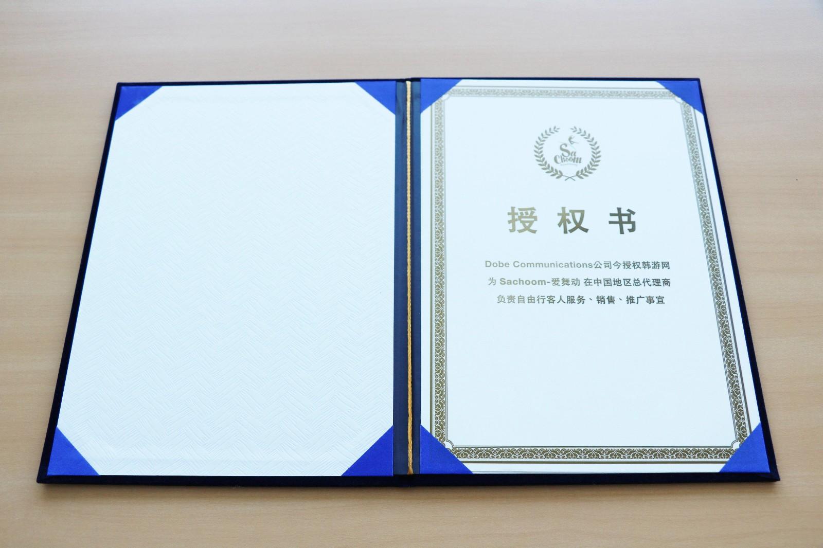 证书11.jpg