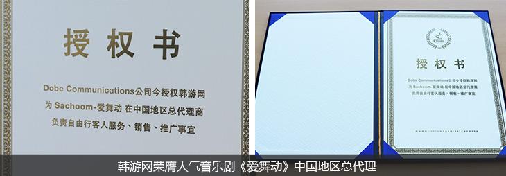 图样式_2张横图.jpg
