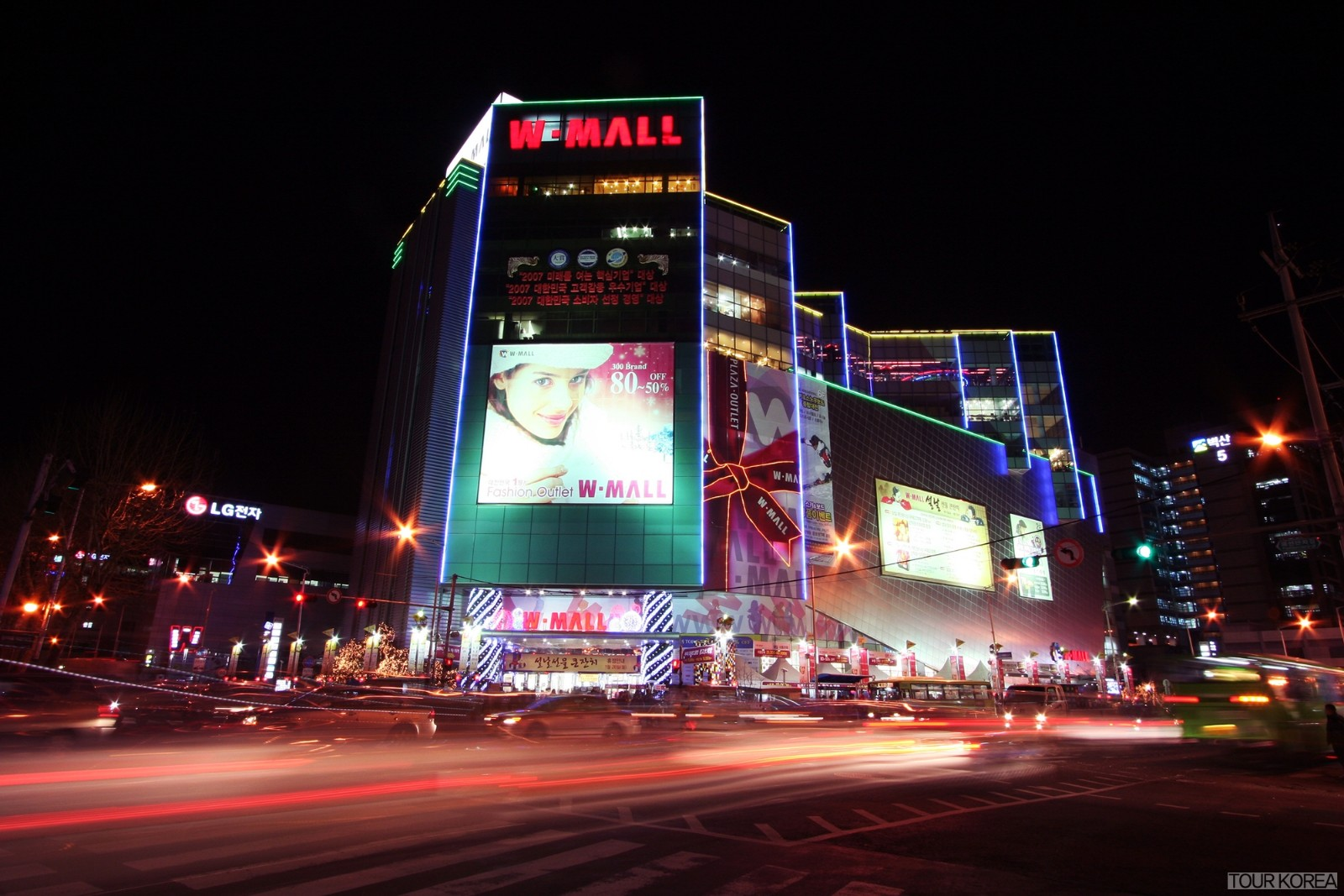 w-mall.jpg