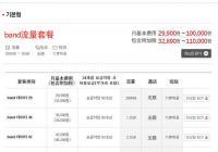 韩国3大通讯社套餐费用及买手机的注意事项