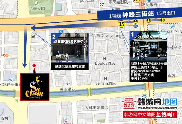 音乐剧-爱舞动路线图-12160112.jpg