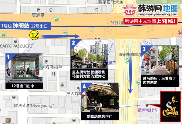 音乐剧-爱舞动路线图2160112.jpg