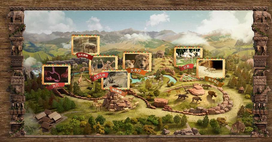 魔幻乐园(儿童设施,伊索之村),欧洲冒险区(四季花园,玫瑰花园),动物
