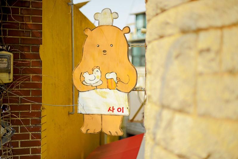 首尔钟路区付岩洞_韩国景点_韩游网