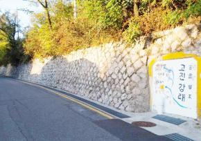 首尔钟路区付岩洞