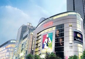 韩国乐天百货总店/明洞Young Plaza/弘大elCUBE青春广场