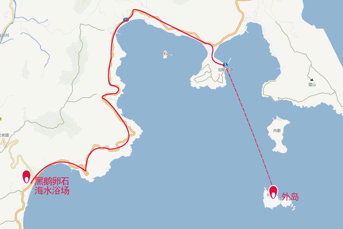 黑鹅卵石到外岛海上公园.jpg