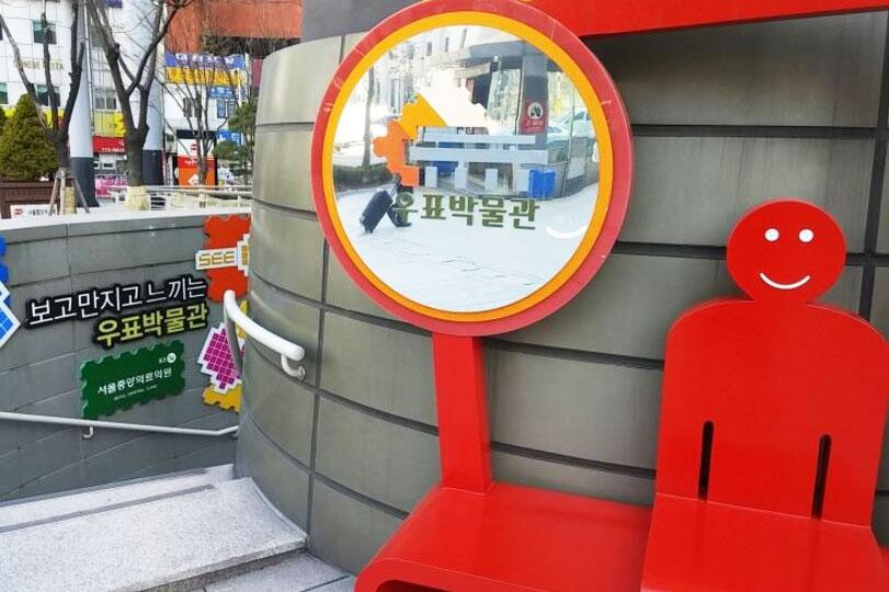 韩国邮票博物馆_韩国景点_韩游网
