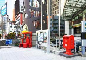 韩国邮票博物馆