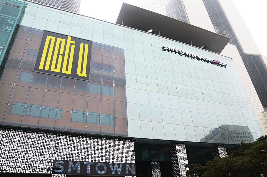 韩国造星工厂S.M.ENTERTAINMENT明星周边体验店_韩国购物_韩游网