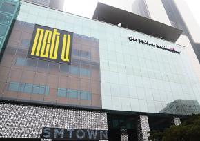 韩国造星工厂S.M.ENTERTAINMENT明星周边体验店