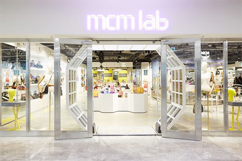 江南MCM LAB(coex mall店)_韩国购物_韩游网