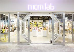 江南MCM LAB(coex mall店)