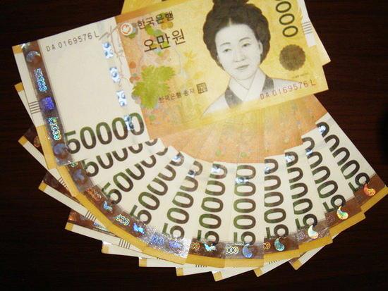 韩币5万.jpg