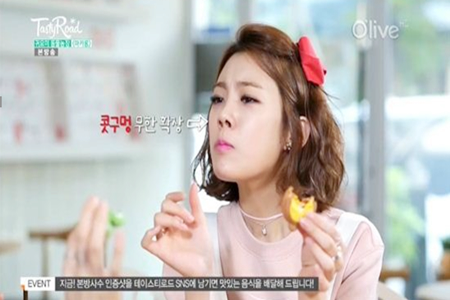 卡哇伊 M COMME 马卡龙_韩国美食_韩游网