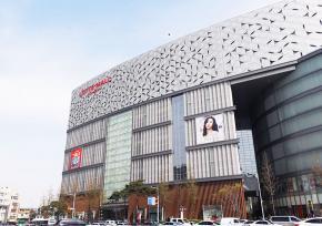 韩国釜山南浦洞商业街