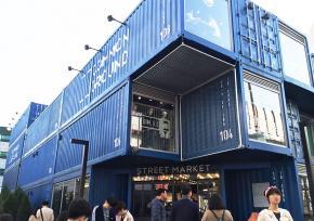 建大集装箱购物中心COMMON GROUND