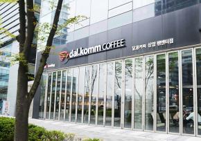 《太阳的后裔》拍摄地dal.komm COFFEE咖啡厅