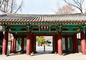 韩国首尔塔谷公园