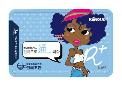 Rail Plus 韩国交通卡在线优惠预订-韩游网